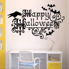 halloween wall art happy halloween wall sticker home decor glass wall decals for