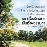 Rung Pattanan (@Rung_Pattanan)   Twitter