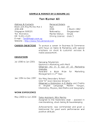 Is A Cv The Same As A Resume  blue collar resume sample  resume