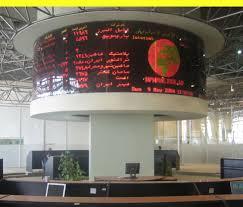 تصویر  دانلود پروژه بررسی تاثیر بدهی صنعت بر ارزش بازار شرکتهای پذیرفته شده در بورس اوراق بهادار تهران