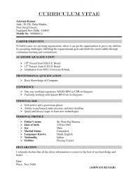 Create Online Resume For Free by Resume Create And Print Resume For Free Example Of Career