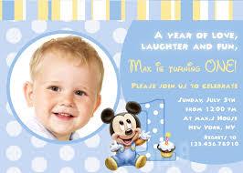 1st Year Baby Birthday Invitation Cards 1st Birthday Boy Invitation