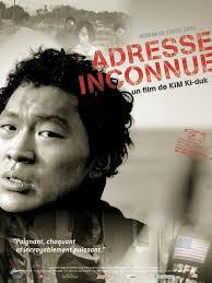 Address Unknown / Suchwiin bulmyeong / მისამართი უცნობია