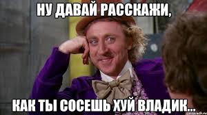 Порошенко указом запретил люстрировать бывшего министра обороны - Цензор.НЕТ 7410