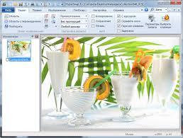 HyperSnap 7.22 Full Version Keygen Activator Free Download Links