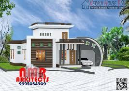 1150 sqft single floor modern house design kerala house plans
