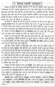 Informative Speech Essay Examples Essay On Navratri