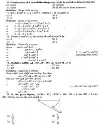 Maths Sample Paper        sample question paper for class