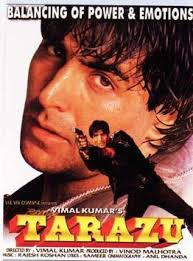 TARAZU FULL MOVIE