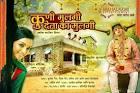 marathi charolya comedy