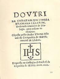 Goan Catholics   Wikipedia Wikipedia