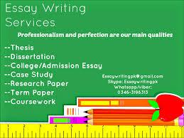 y essay services