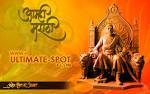 Shivaji Maharaj Comes Marathas 214776 | HD Desktop Backgrounds ... - Downloadable