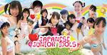 photo japanese junior idols wallpapers