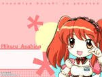 Chibi Mikuru - Mikuru Asahina Fan Club Wallpaper (28527048 ...