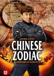 Chinese Zodiac (Armour Of God III)
