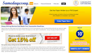 Fast custom essay Medical school essay writing service     Millicent Rogers Museum