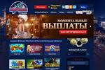 Выиграть в слоты в казино Вулкан Россия