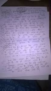 This letter dated July         was in possession of Sanjay Singh  Secretary  East   MEA when he came to attend the Governing Board meeting at Patna on July