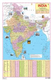 Ancient India Map by Buy India Map Book Online At Low Prices In India India Map