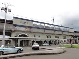 Tōkamachi Station
