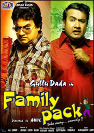 Watch Family Pack DVD Online Movie