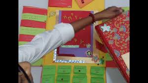 Handmade Farewell Invitation Cards Handmade Teachers Day Invitation Card Simple Nd Easy Youtube