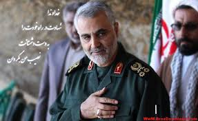 Image result for اخبار جدید سردار سلیمانی