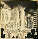 光男/ブラック・ジャック(声優:阪口大助)
