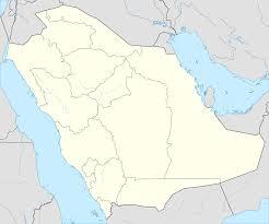 Al Kura`