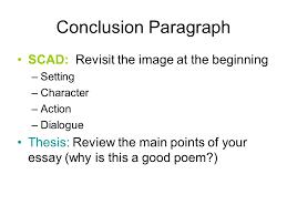 Essay Intro Format   Resume Format Download Pdf