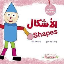 تعليم الأشكال لطفل ما قبل المدرسة Images?q=tbn:ANd9GcSeNJiGwrw71n3YMysytLh0xlrJ6gutDBPm4Ipkr-Afm82MRhCY8XUXV1UH