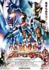 Subtitle Indonesia Srt Ultraman Saga 2012
