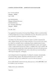 Sample Cover Letter For Jobs aploon