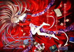 Wallpapers Backgrounds - Pandora Hearts Larger (pandora hearts chapter Larger mangareader net 1200x845)