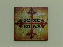 ic xc wooden wall hanging