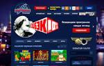 Казино Вулкан Россия – выбор азартных геймеров