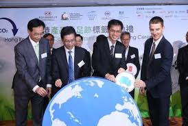 Chinese Manufacturers Association and Carbon Trust launch new product carbon footprint and labelling scheme for businesses Carbon Trust