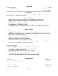 Profile Section Of Resume Examples by Example Of Resume Profile Perfect Job Resume Example Resume
