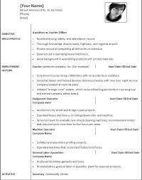 Sample Ot Resume   Resume Format Download Pdf