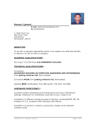 Best Job Resume by Free Resume Templates Printable Template Within 79 Awesome Resumes