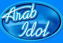 تويتر عربي ايدول صفحة تويتر عربي ايدول تويتر