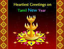 Happy Puthandu (TAMIL NEW YEAR) Quotes SMS Messages Wishes Images.