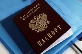 Что делать человеку, потерявшему паспорт в чужой стране?