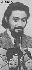 Shu Tanaka as Horos - 530926hjpg