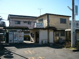 Egi Station