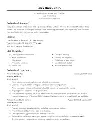 Resume Samples Reddit by Healthcare Resume Template Haadyaooverbayresort Com