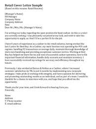 Cashier Cover Letter Sample Job and Resume Template cover letter job sample  Pinterest