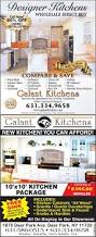 Quaker Maid Kitchen Cabinets Special Offers Financing Galant Kitchens
