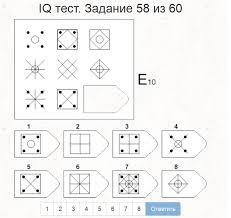 Как решать задачи на закономерность из тестов IQ?
